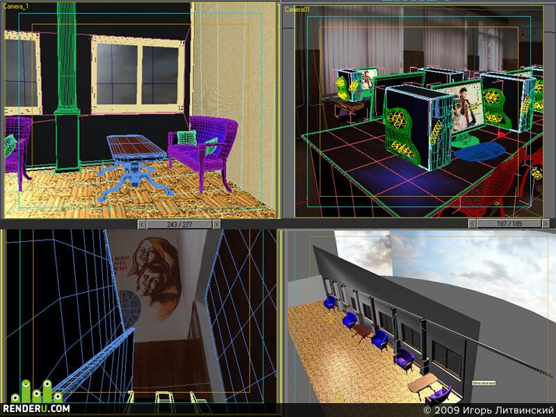 3D composite