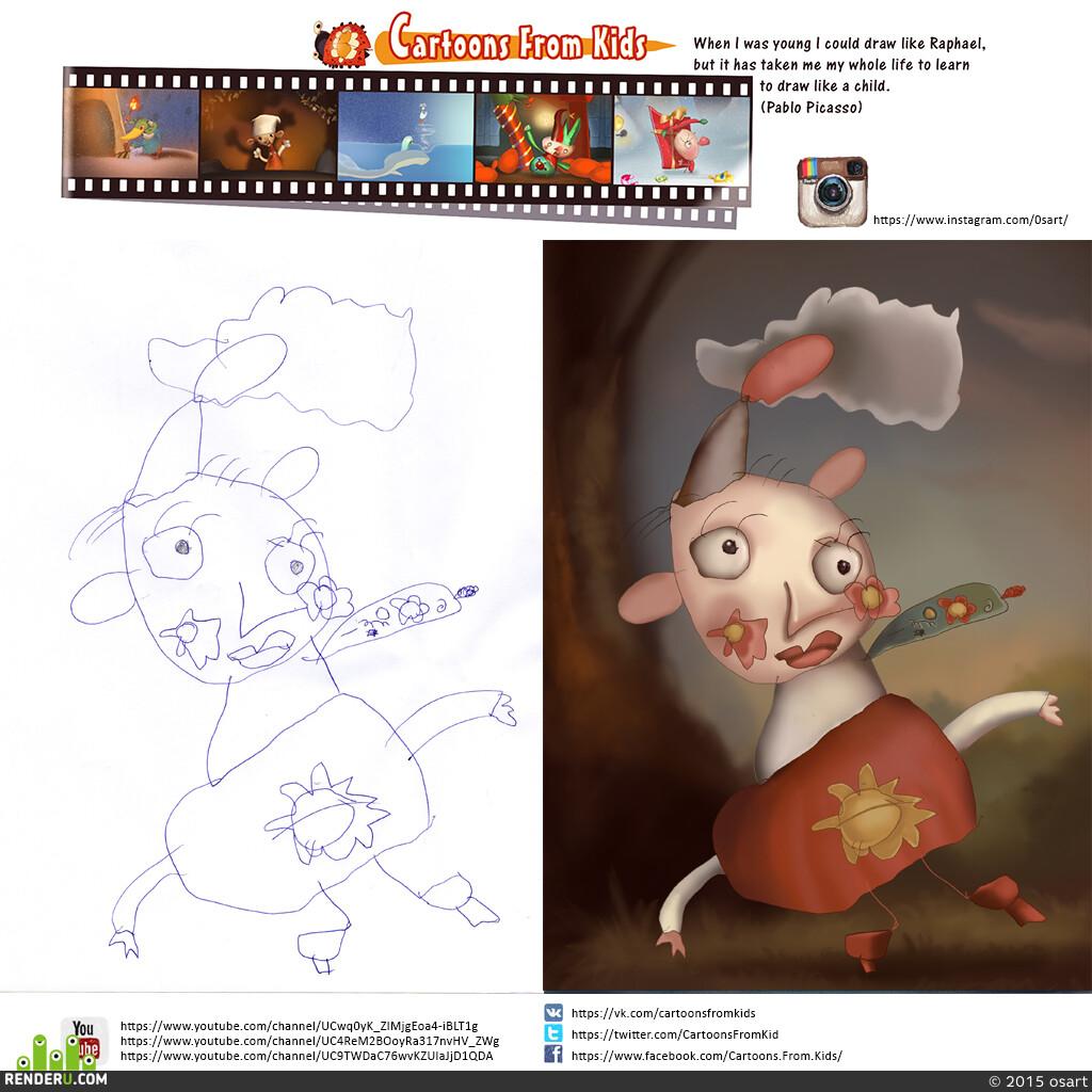 2D классическая анимация