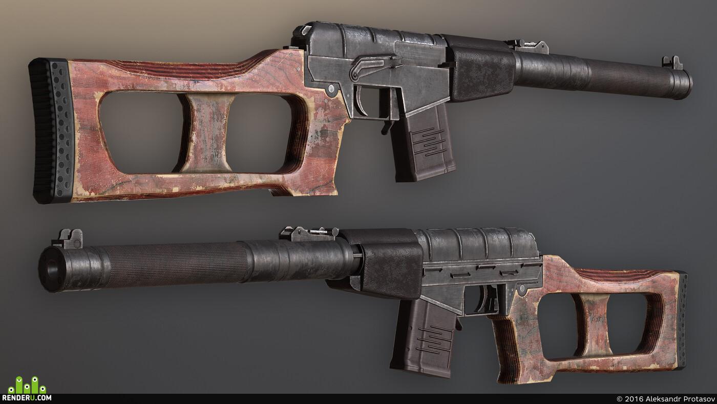 Оружие винторез всс