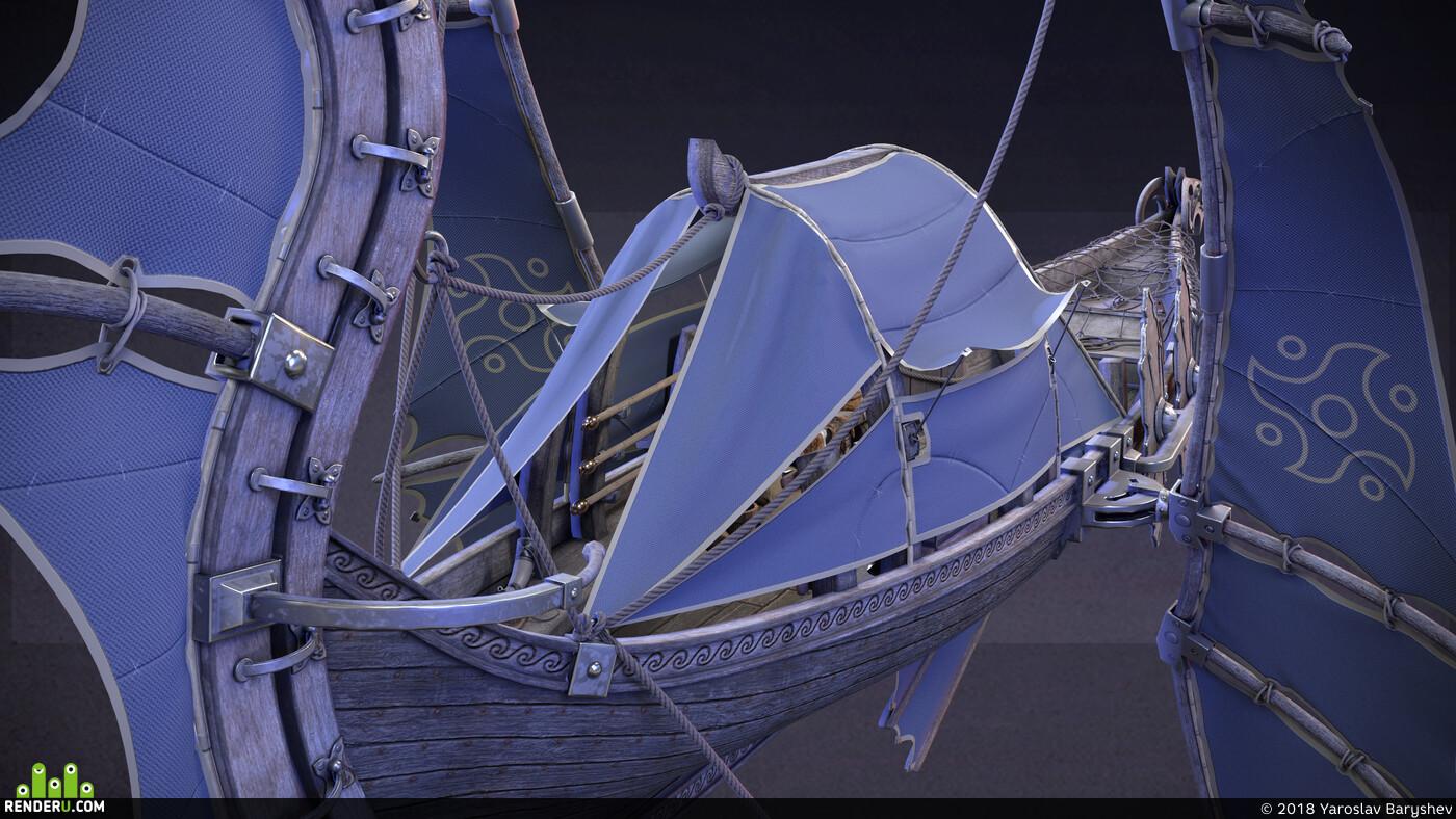 ship, Fly Ship