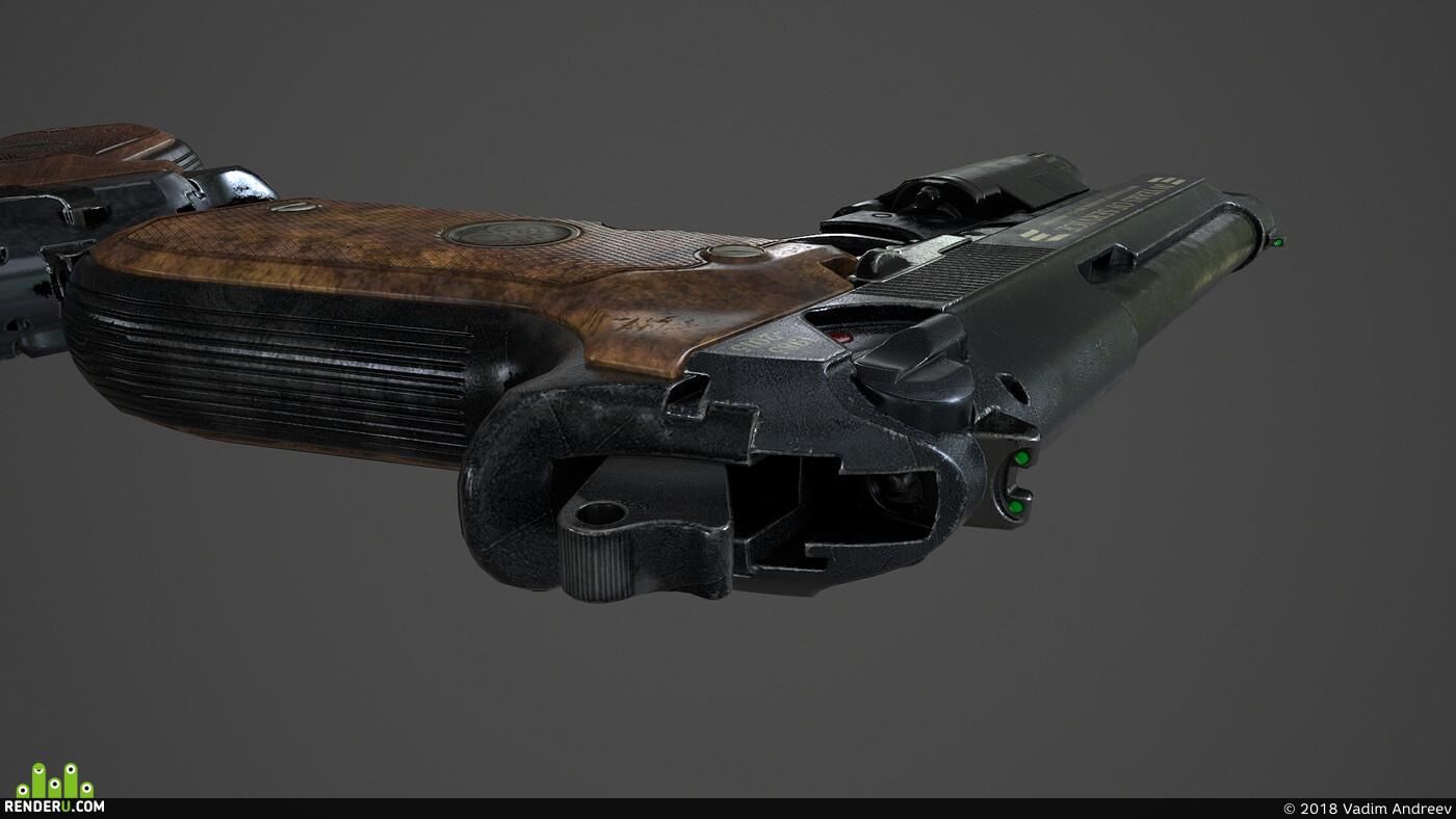 оружие, Техника