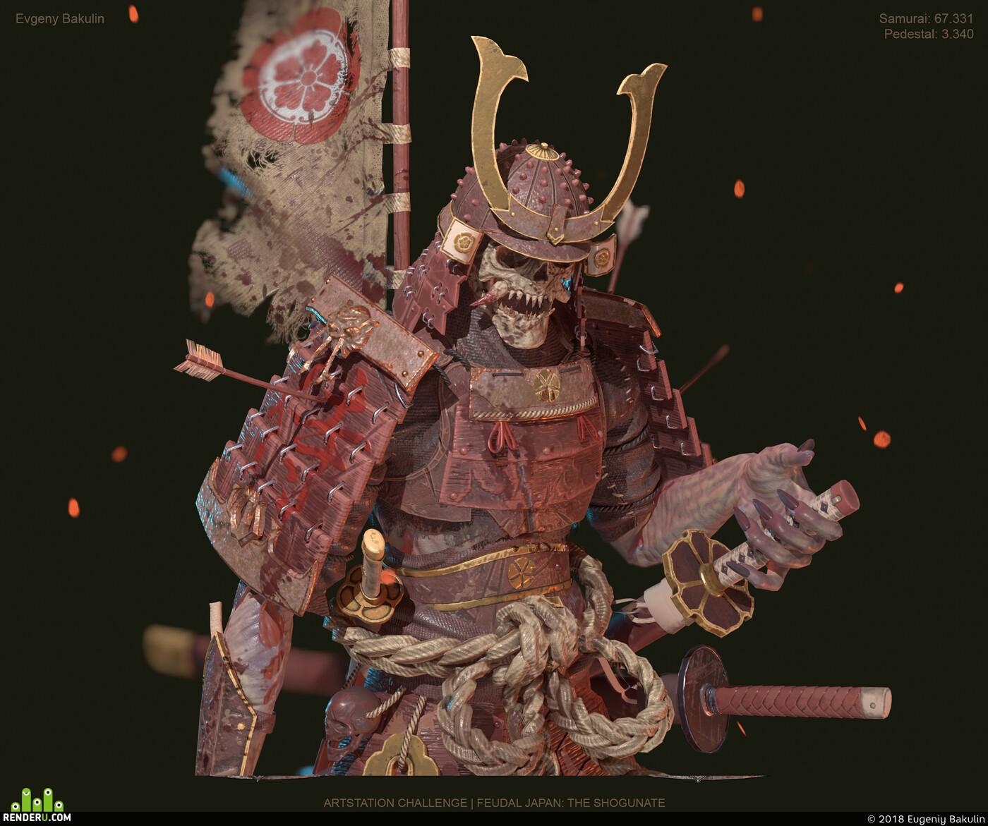 самурай, Япония, мертвец