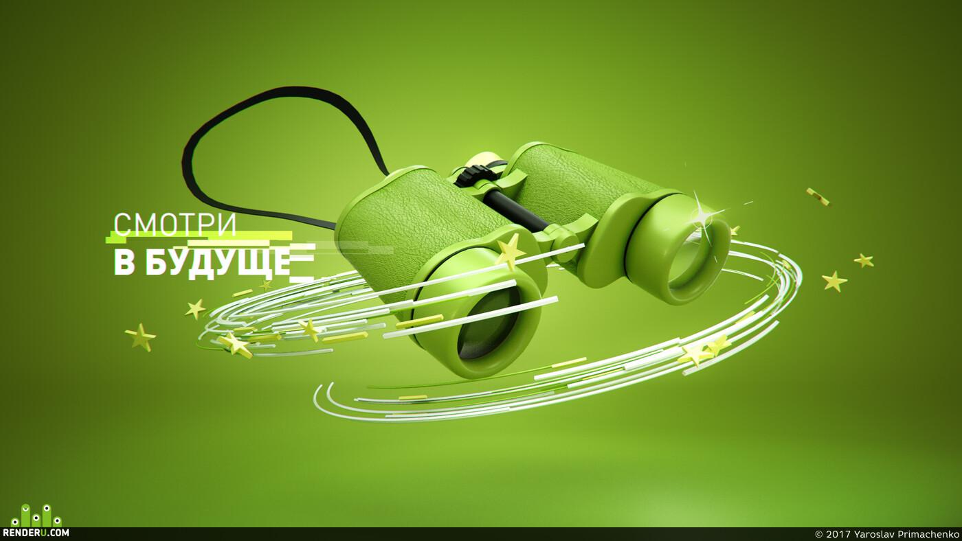 Моушн дизайн, моушен, яркий, зеленый, дизайн, моушен дизайн