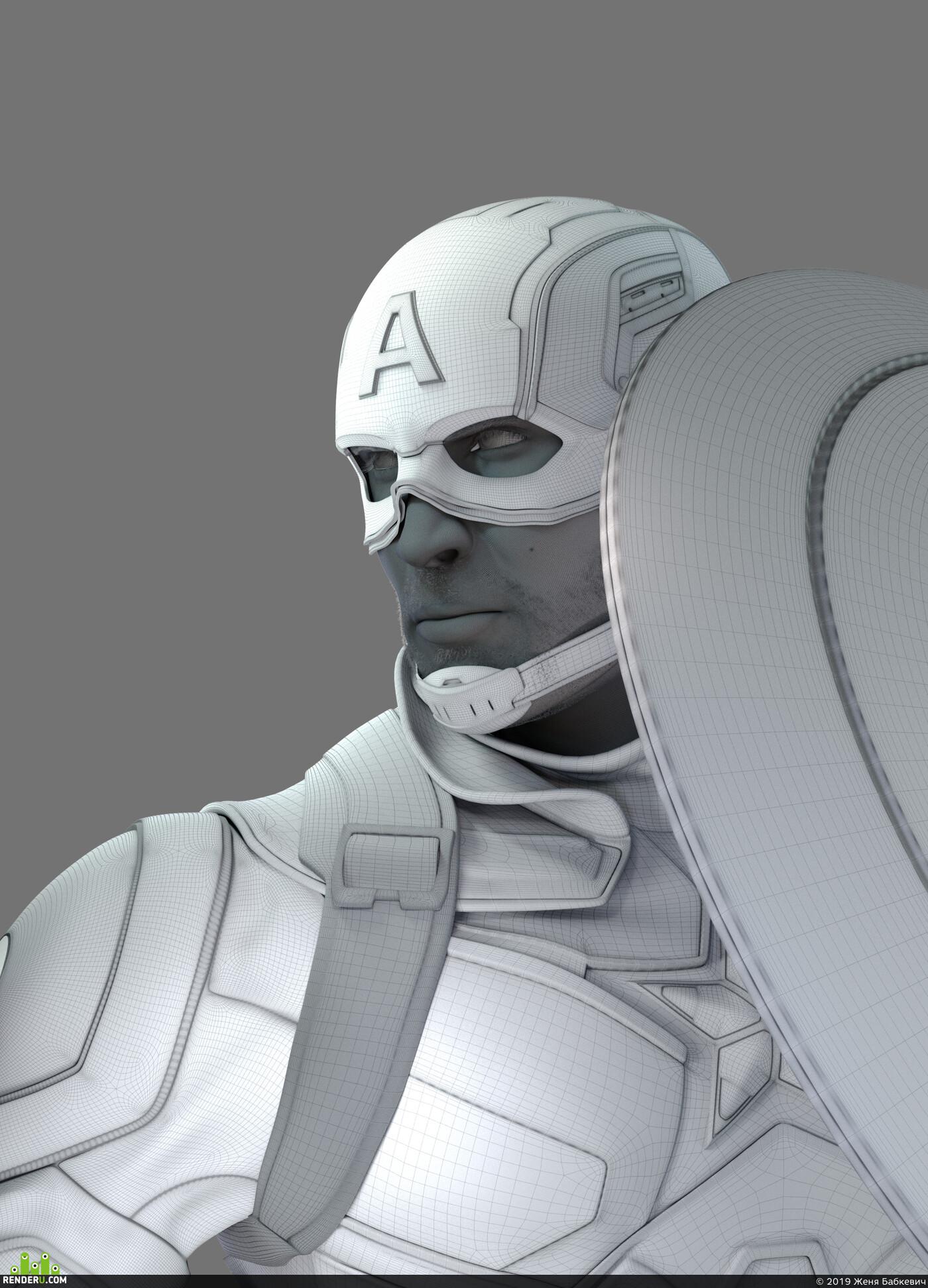 CaptainAmerica, CivilWar, The avengers, The first avenger, soildier, weapon, airport, M98B