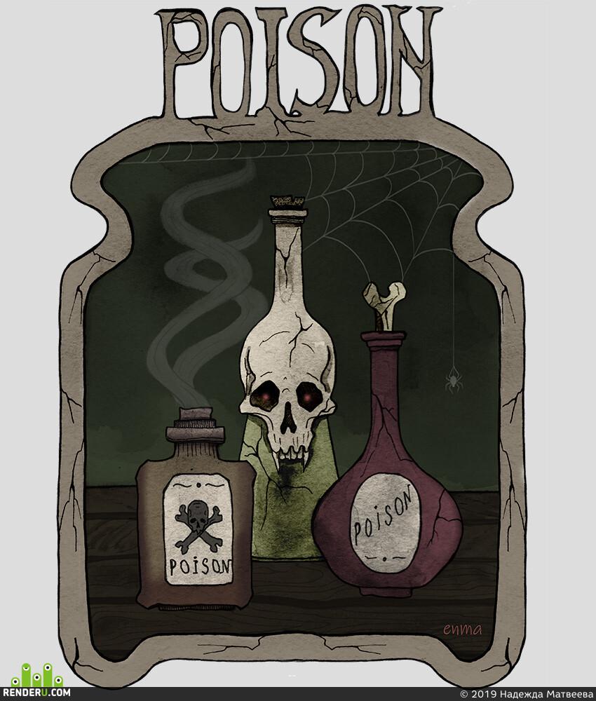 Креатив, алхимия, бутылки, яд, Готика, иллюстрация, иллюстрация