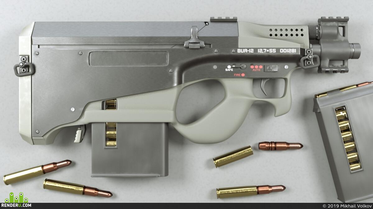 sci fi weapon, оружие