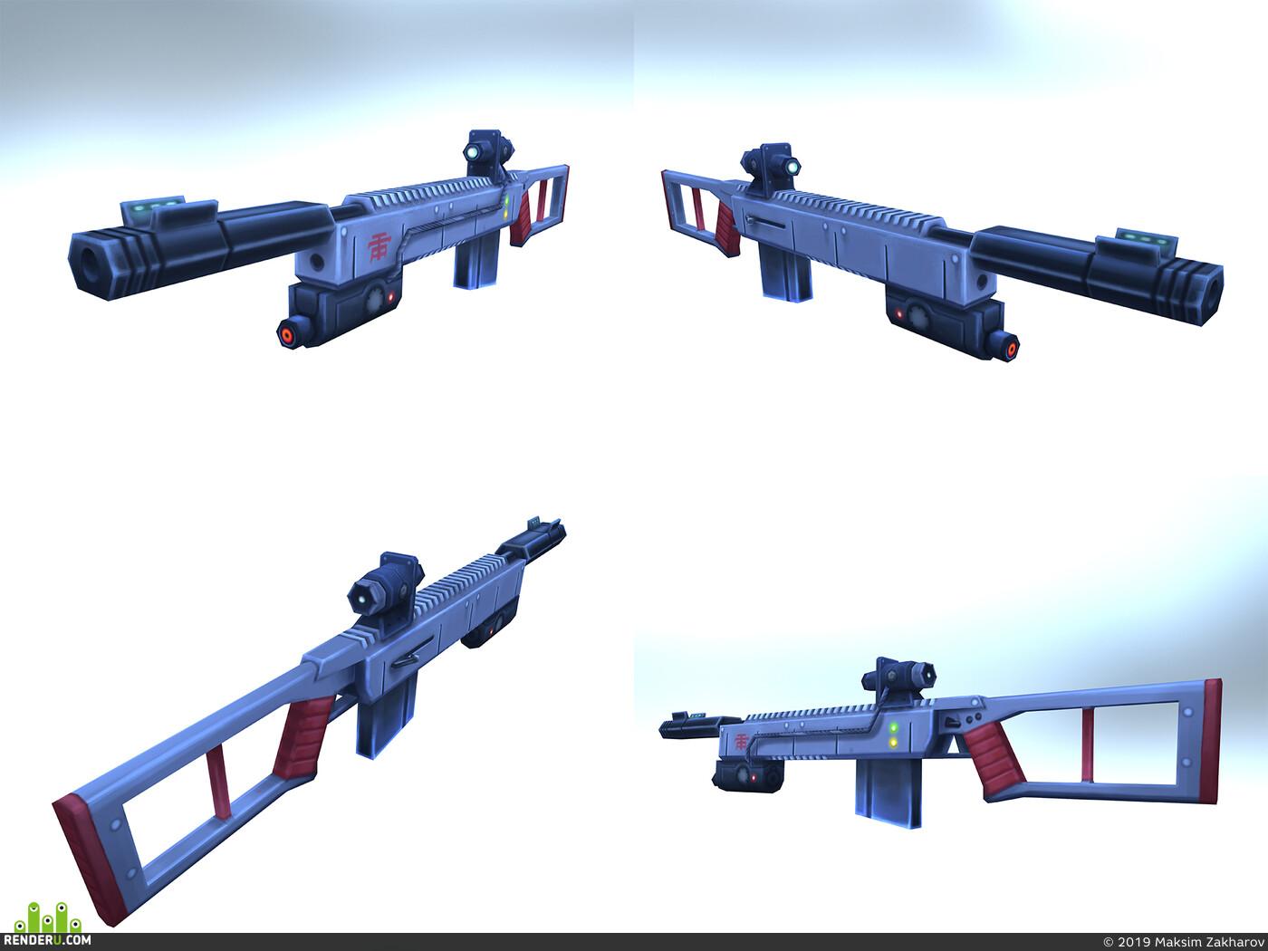 лоуполи, оружие