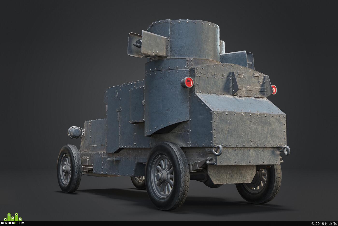 броневик, Техника, автомобиль, ссср, военный