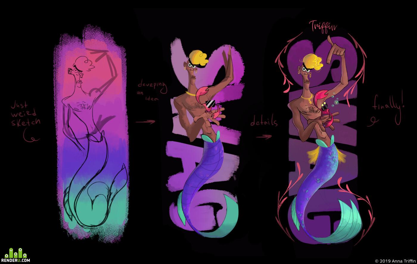 Персонажи, Персонаж, дизайн персонажа, мужской персонаж, мультяшное, мультяшка, стилизация, стилистика, русалка