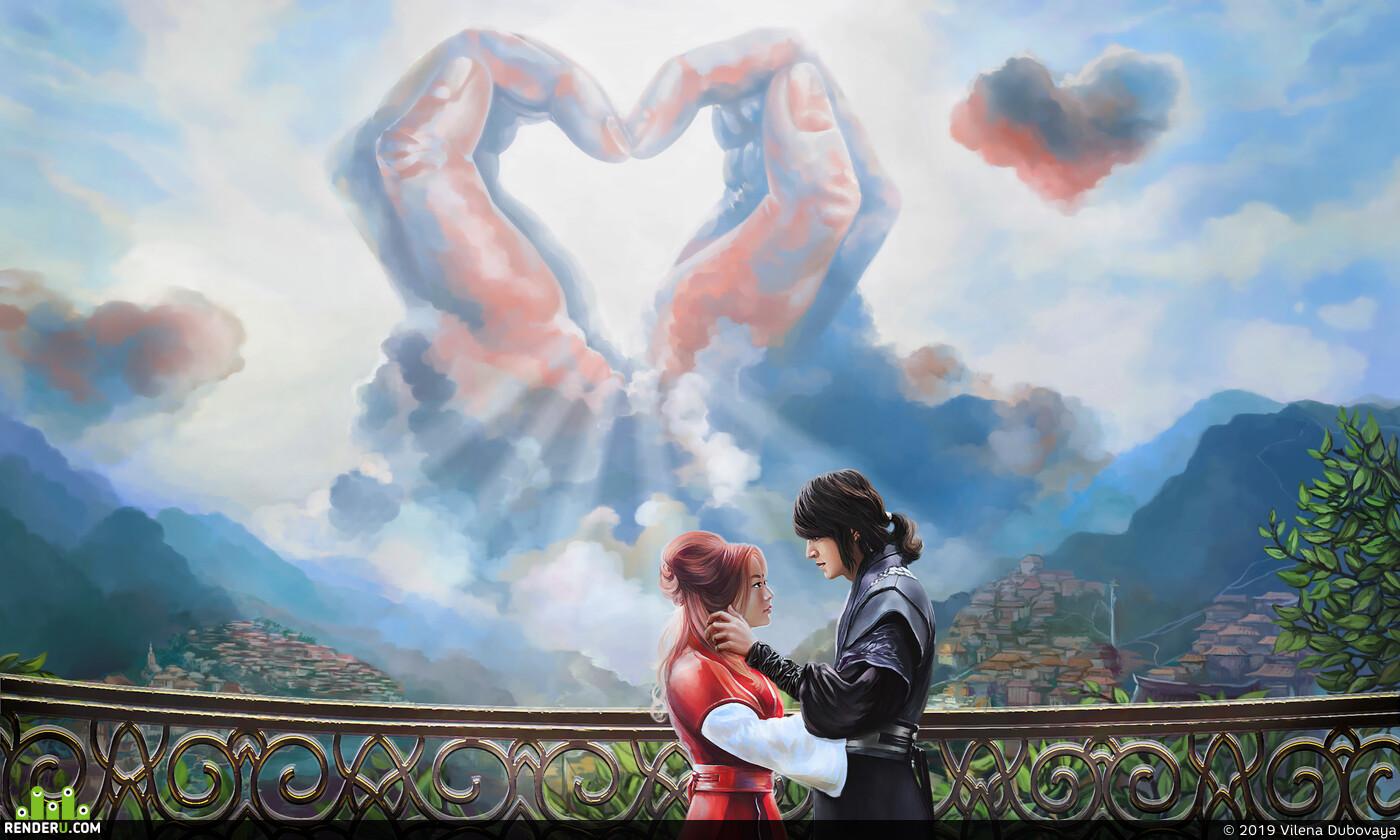 вера, любовь, пара, влюбленные, Фэнтези, Пейзаж, всевышний, небеса, облака, горы