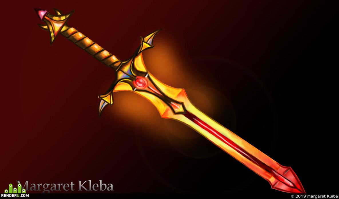 меч, Фэнтези, оружие, 2д арт, 2д