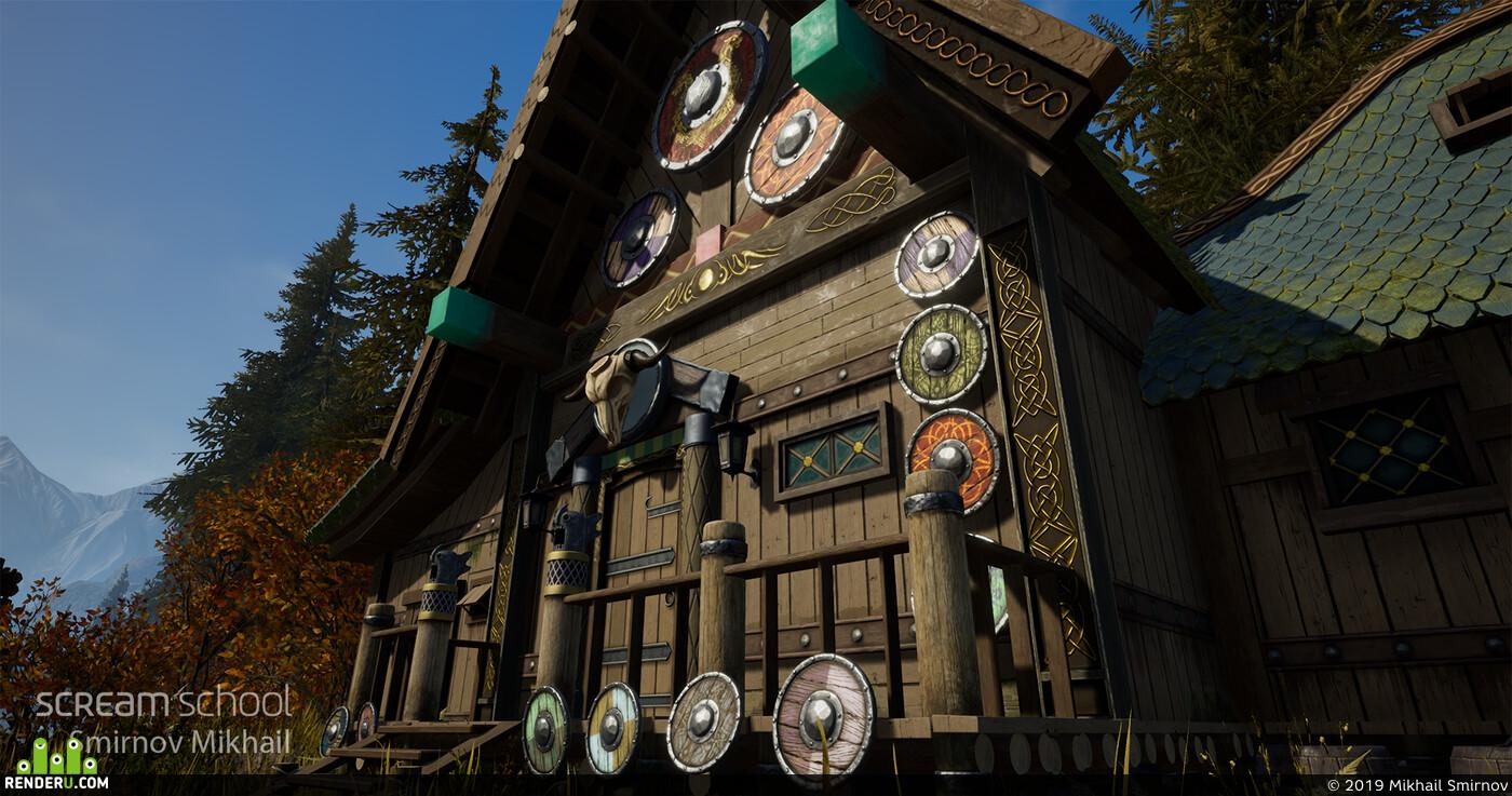 викинги, Старый дом, дом, Деревянный дом, Фантастика, скандинавский стиль, Scream School, Unreal Engine, Environments, средневековье