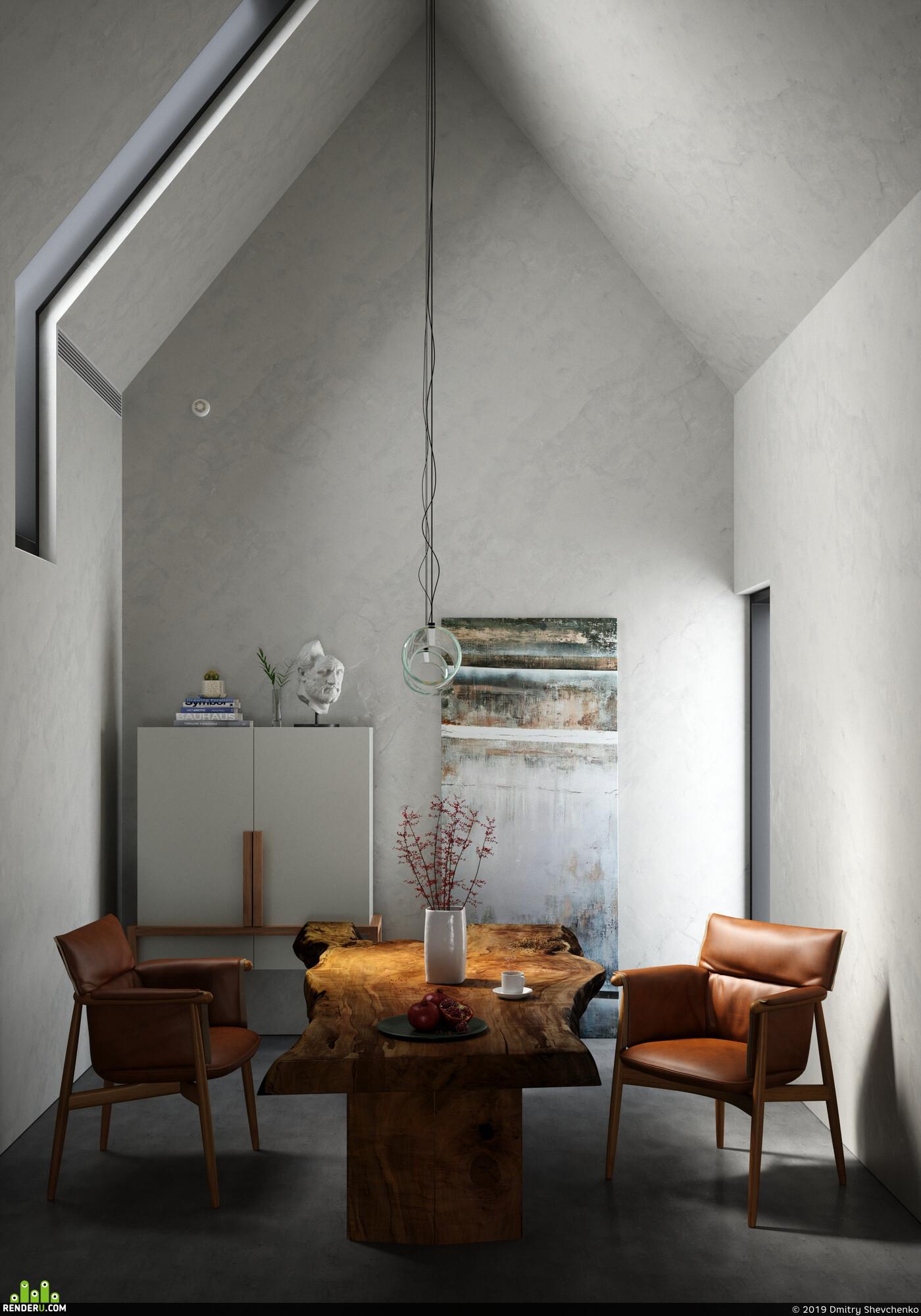 свет дизайн Уют минимализм