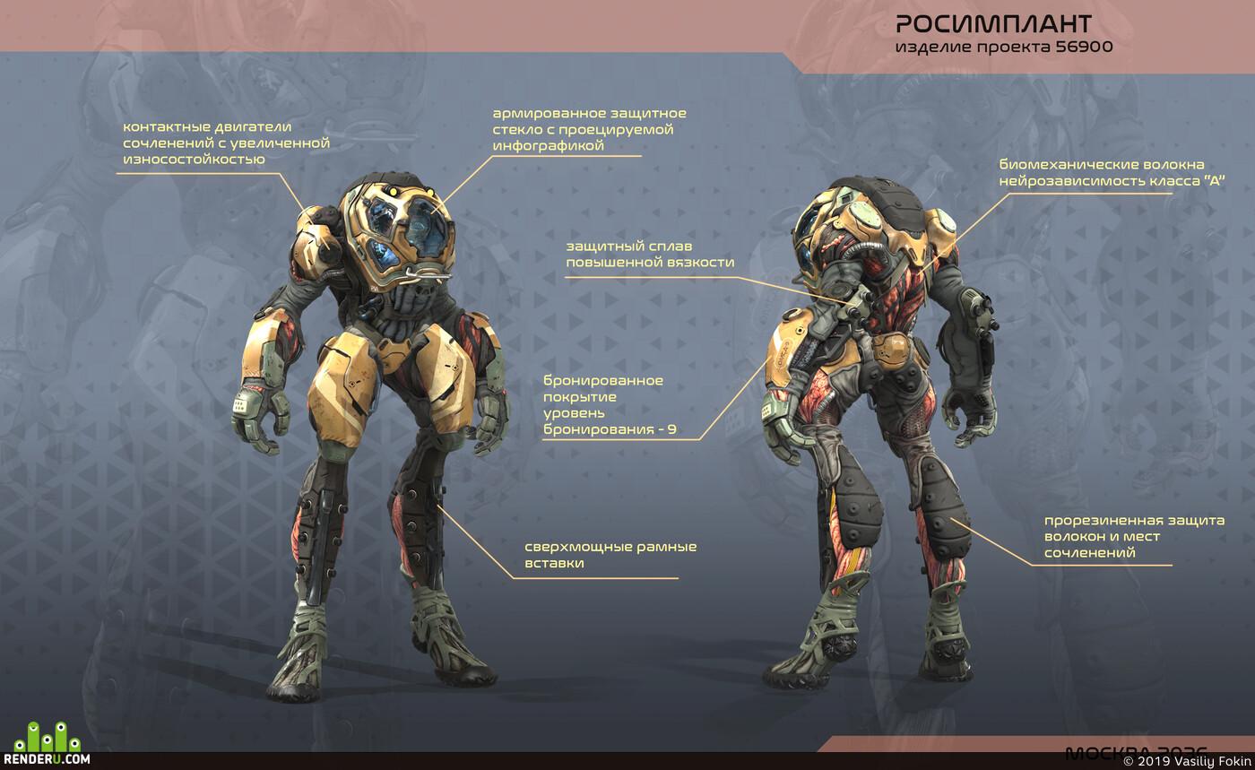 scifi, fi, sci-fi, cyborg, lowpoly