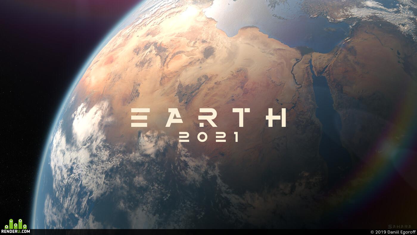 3d, 3д, 3д модели, африка, Земля, Космос