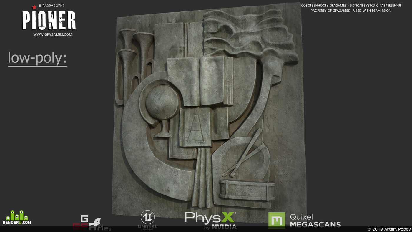 environment, sculpt, game art, Game Low-poly, props