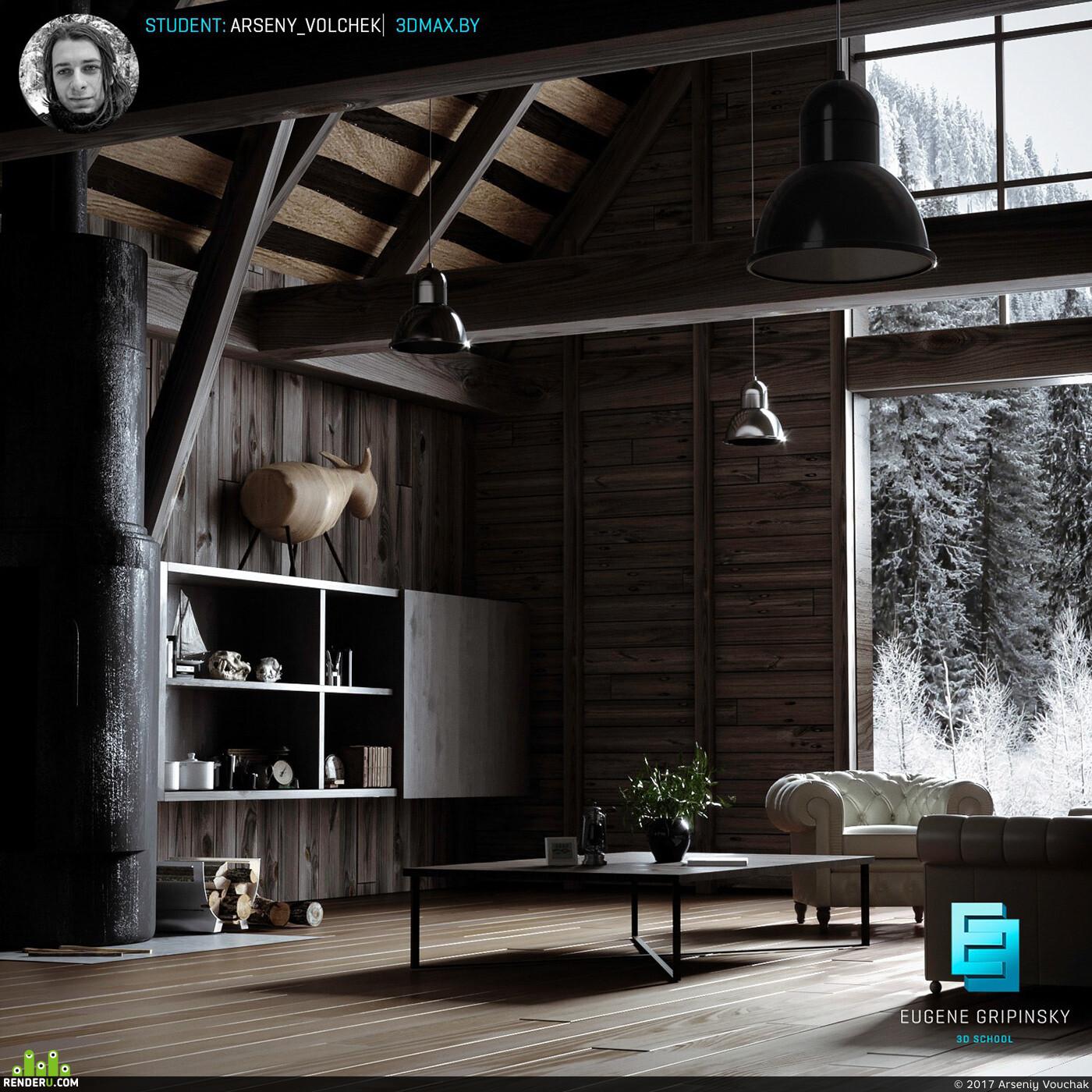 interior, 3d, visualization, realistic, design, corona, chalet, CG, material, digital