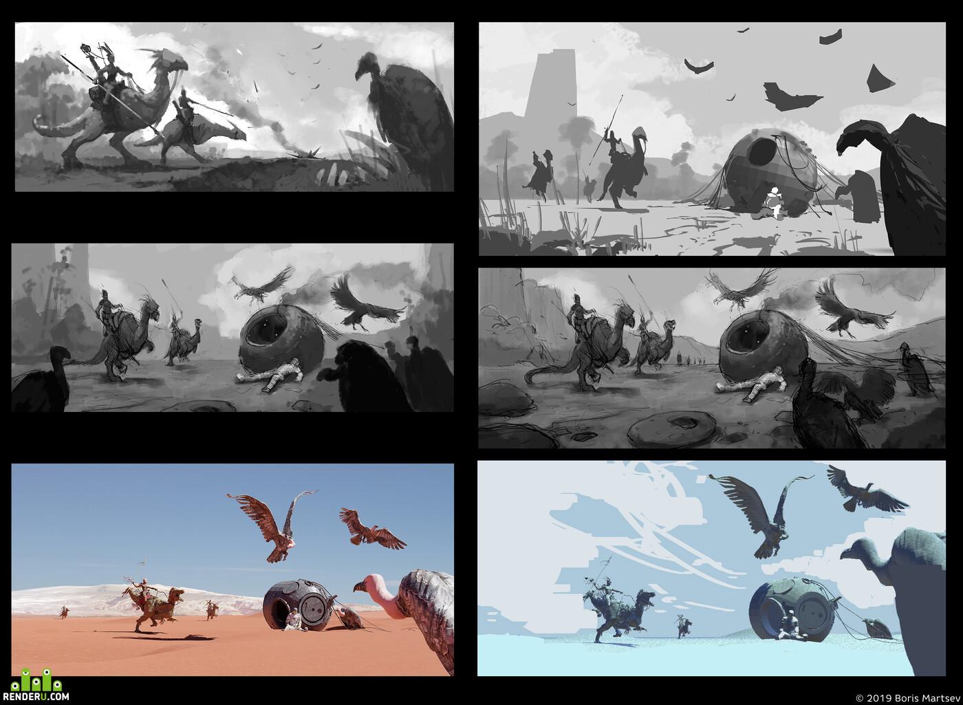 пустыня, Грифы, всадники, астронавт