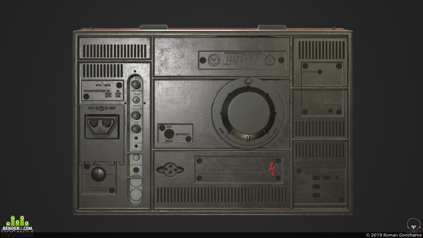 PBR, Soviet, lowpoly, USSR, Game-ready, television