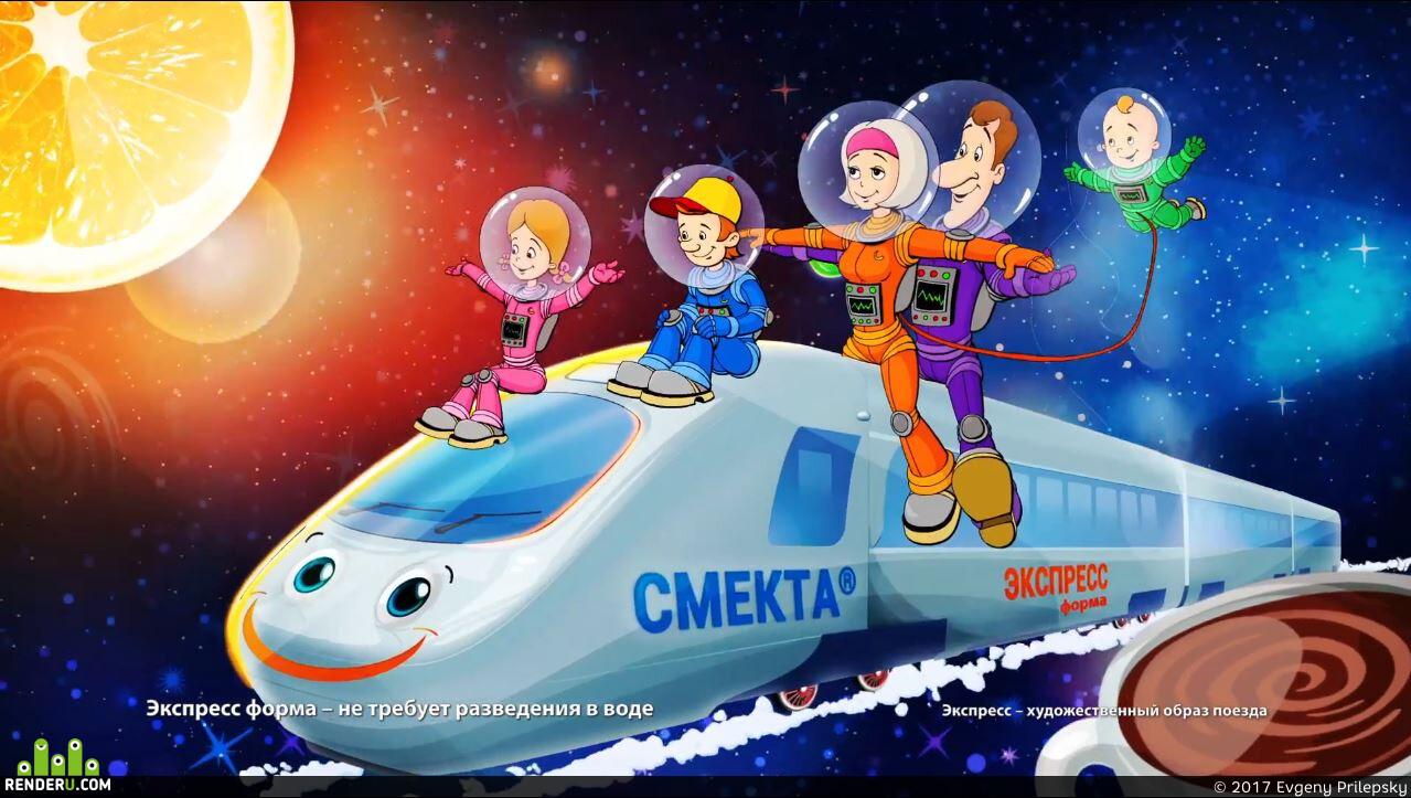 smecta tv advertising