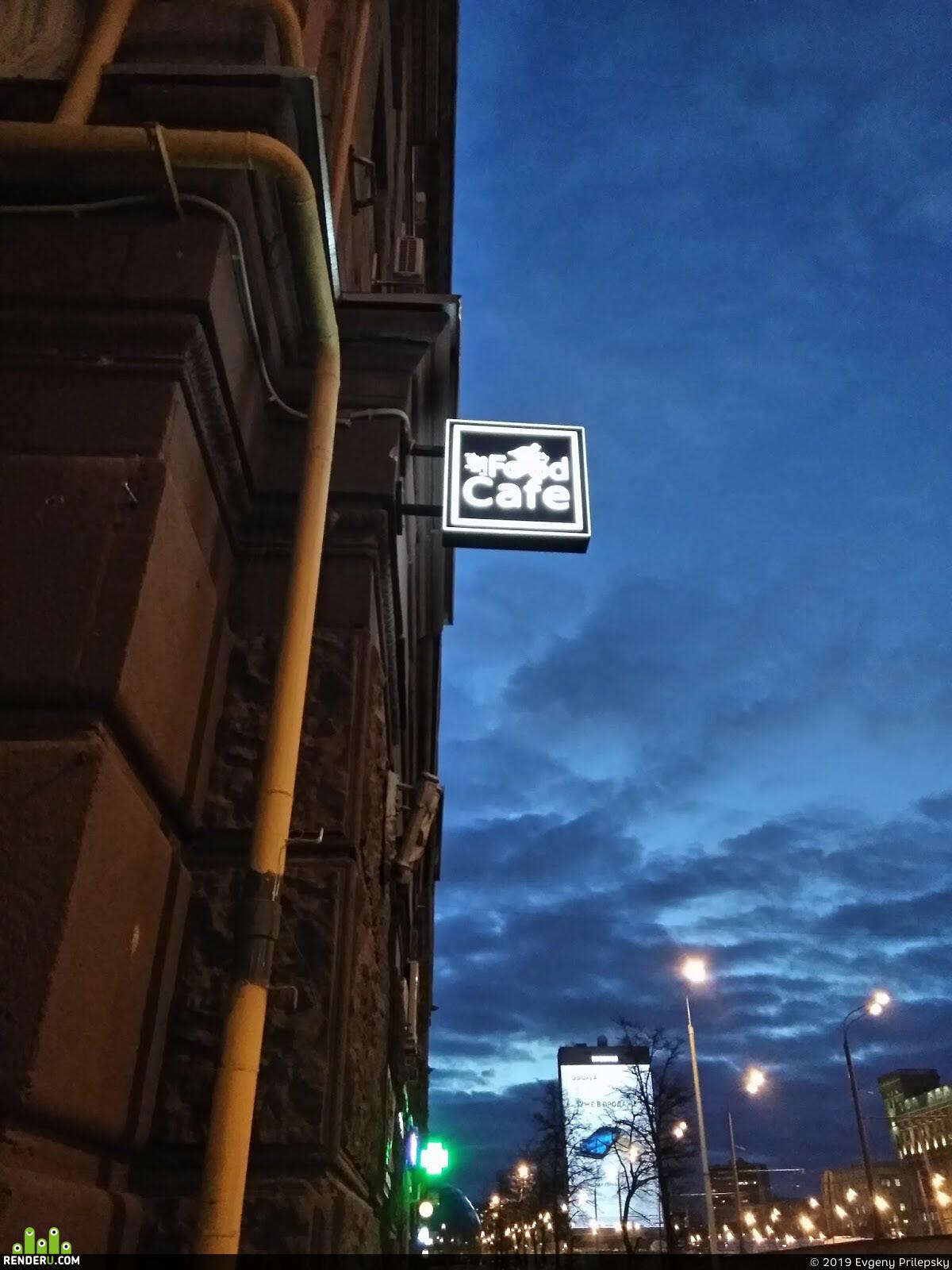 logo the food cafe