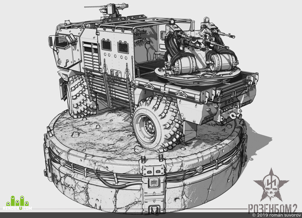 машина 3d dayz сталкер чернобыль припять мрап посапокалипсис тайфун камаз гантрак