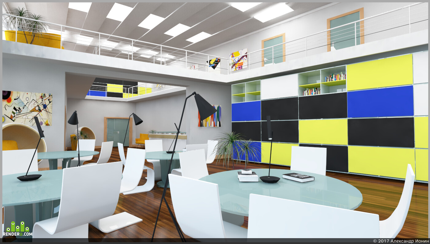 3ds max, 3ds max vray