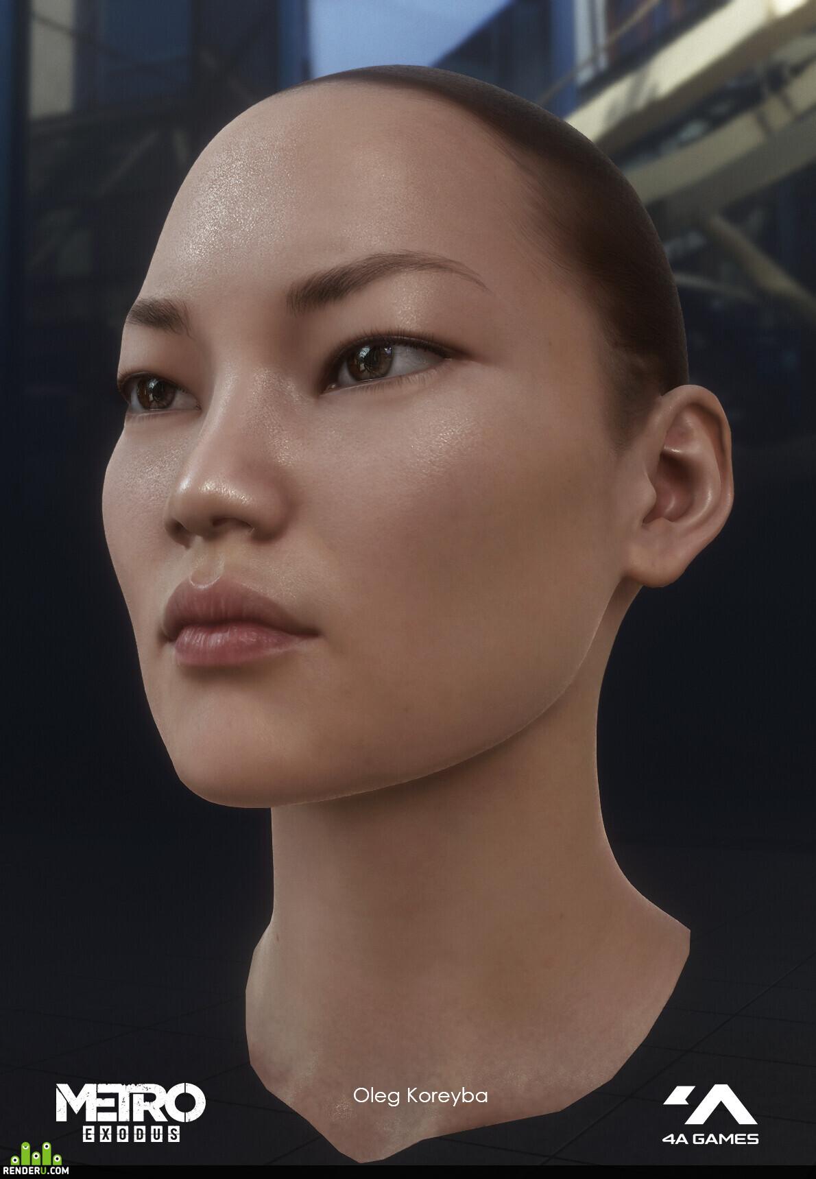 Персонажи, персонаж, игровой персонаж, женскийперсонаж, 3д персонаж, 3d персонажи, Метро Исход, голова, Гульнара