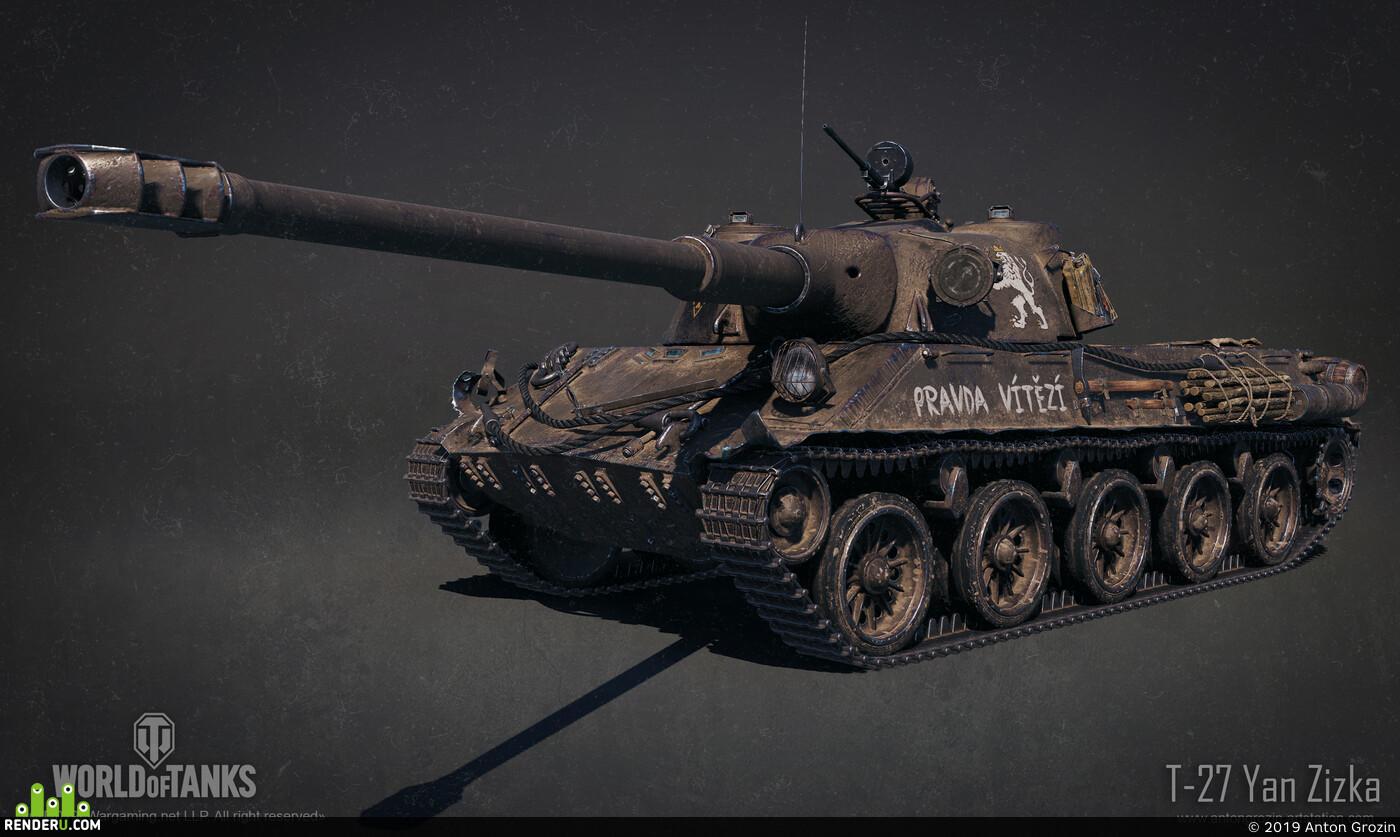 T-27, Tanks, Yan Zizka