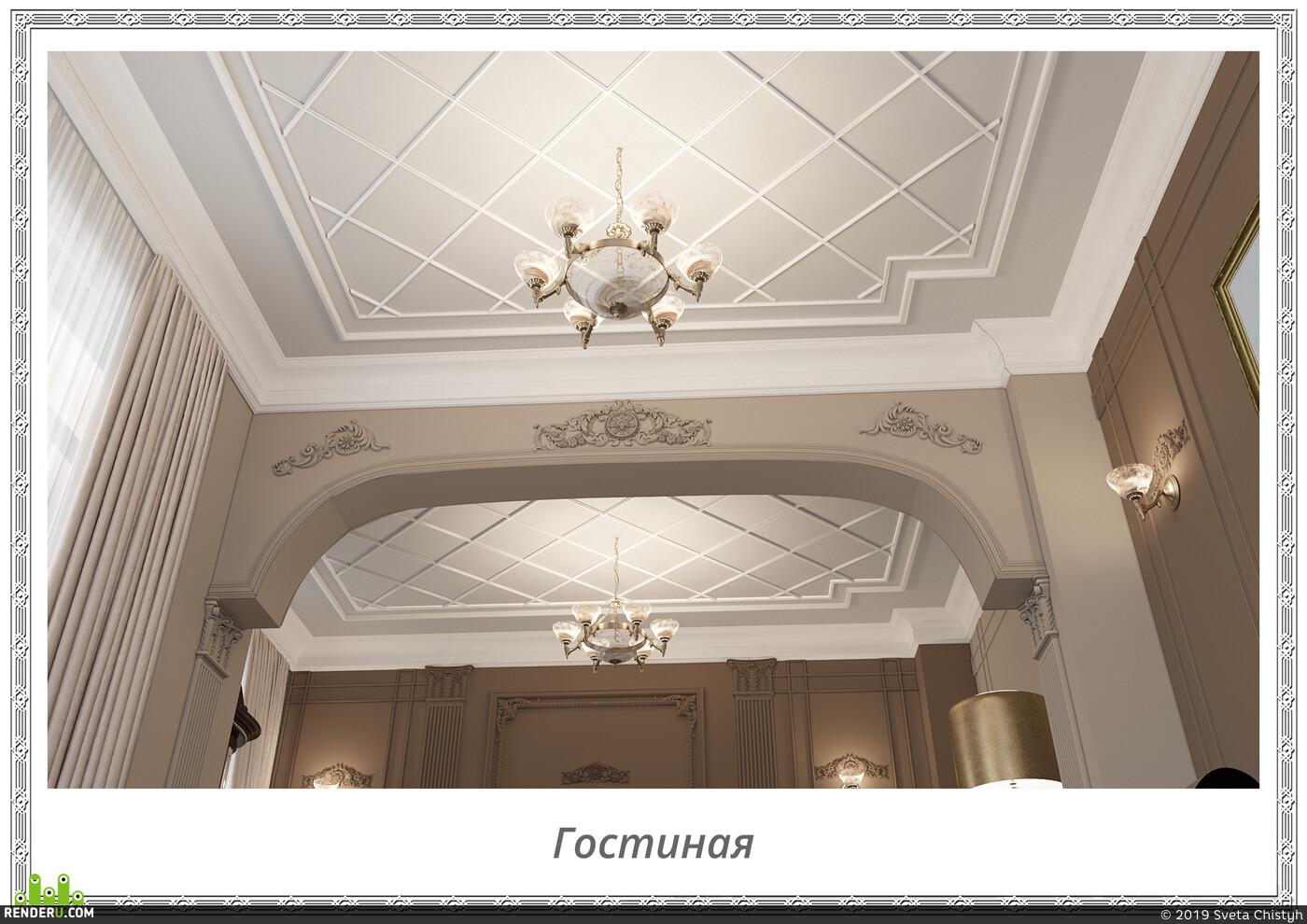 гостиная, классический стиль, классический, коричневый, гипс, лепнина, рамки, Диван для гостиной мебель интерьер дизайн фурнитура гостиная комната отдыха модель полигоны кожа текстура ткань минимализм мода спаль, комод