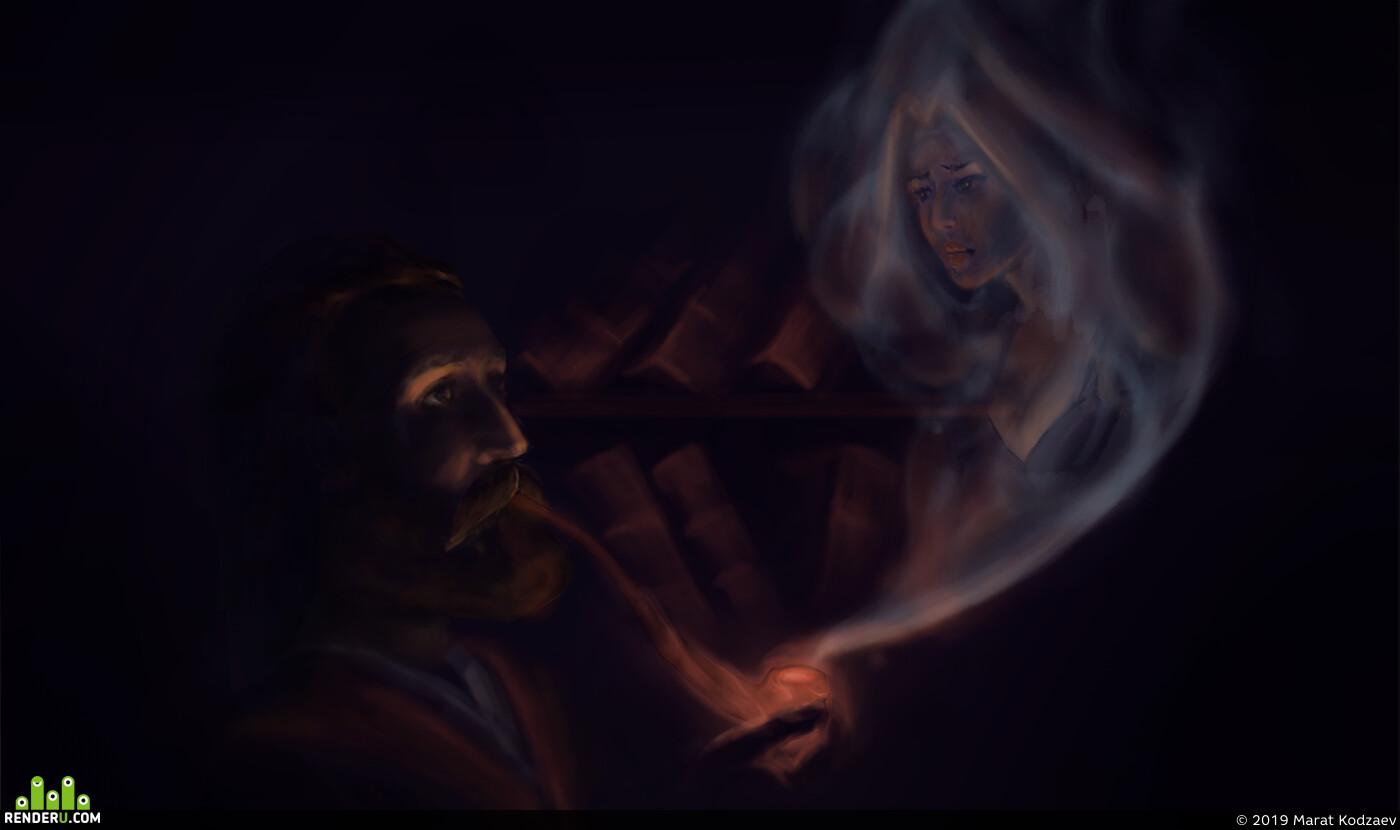 волшебник, Курение, мечта, тоска боль, тоска, боль