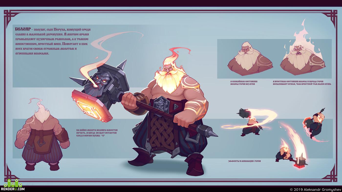ConceptArt, characterdesign, viking, concept, русь, pictures, sketch