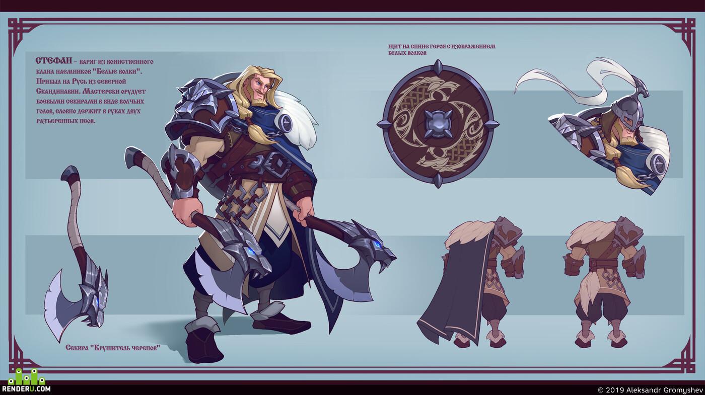 sketch, pictures, русь, concept, viking, characterdesign, ConceptArt