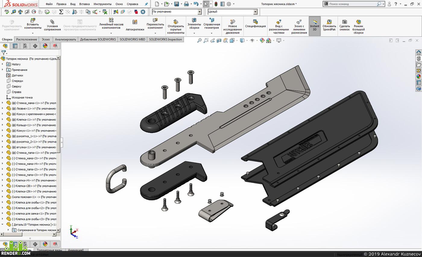 оружие, Промышленный дизайн, SolidWorks