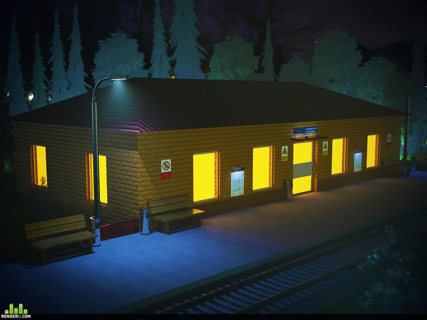 железная дорога, Жлезнодорожная станция, вечер, Деревья