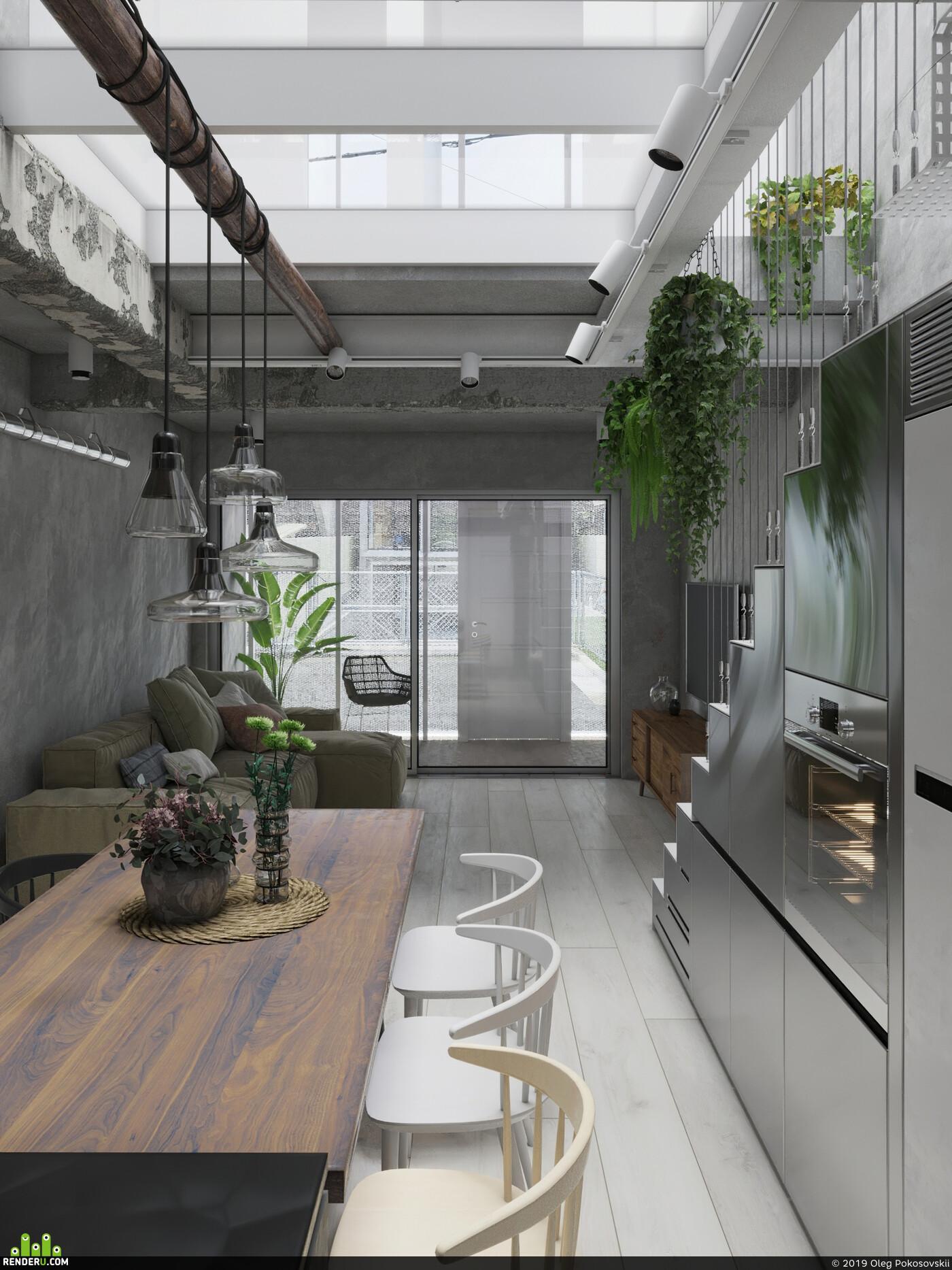 interior design, visualisation, 3D Studio Max, loftstyle, loftkitchen, 3d kitchen, kitchendesign