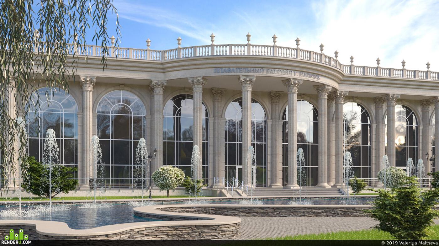 бассейн, Общественное здание, классика, лепнина, 3D Studio Max, фонтан