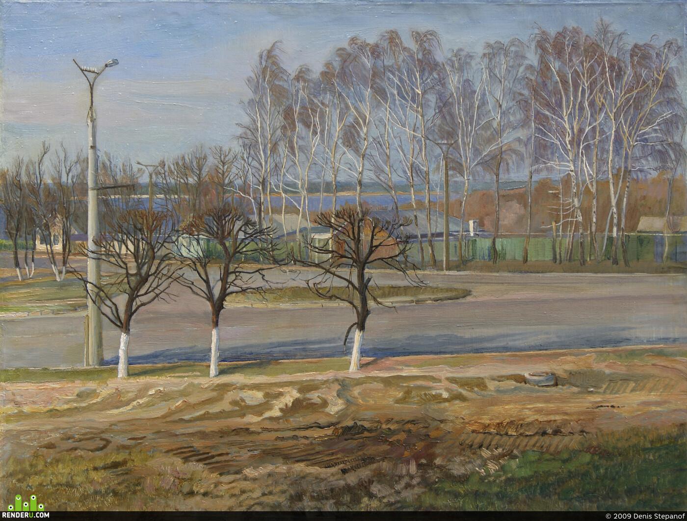 Городской пейзаж