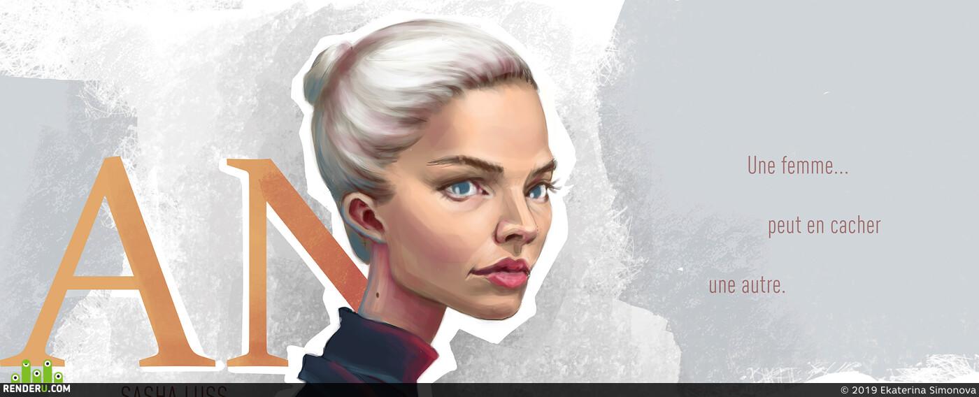 Digital 2D, Characters, illustration, creatures, иллюстрация, рисование, персоонаж, fanart