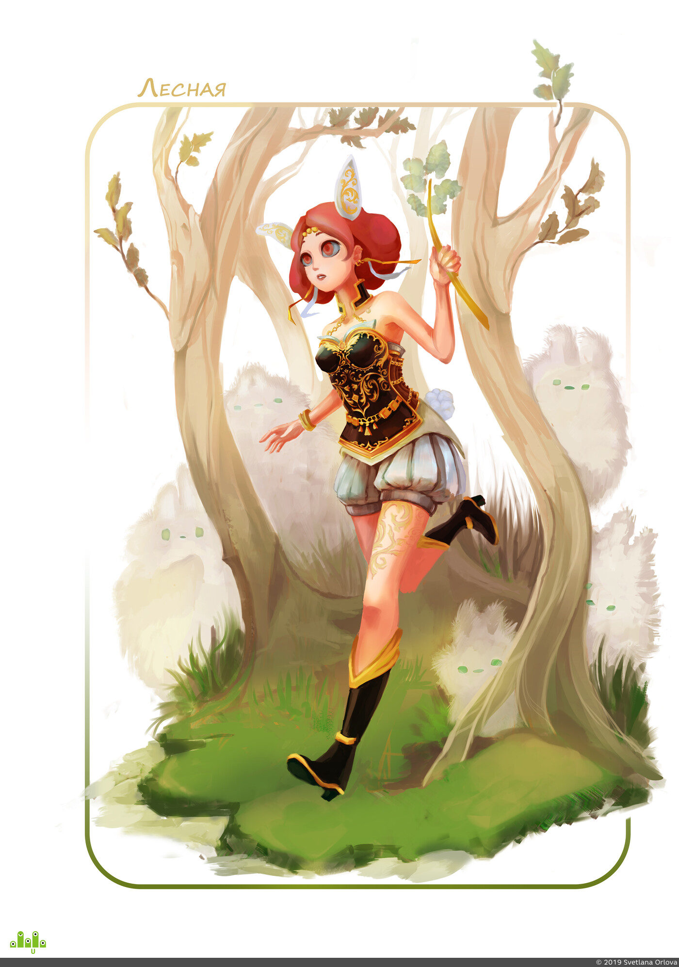 concept, girl warrior, DIgital painting, digitalart