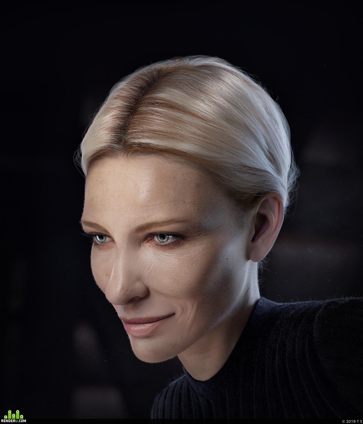 3ds Max, Vray, ZBrush, Mari, Photoshop, Cate Blanchett