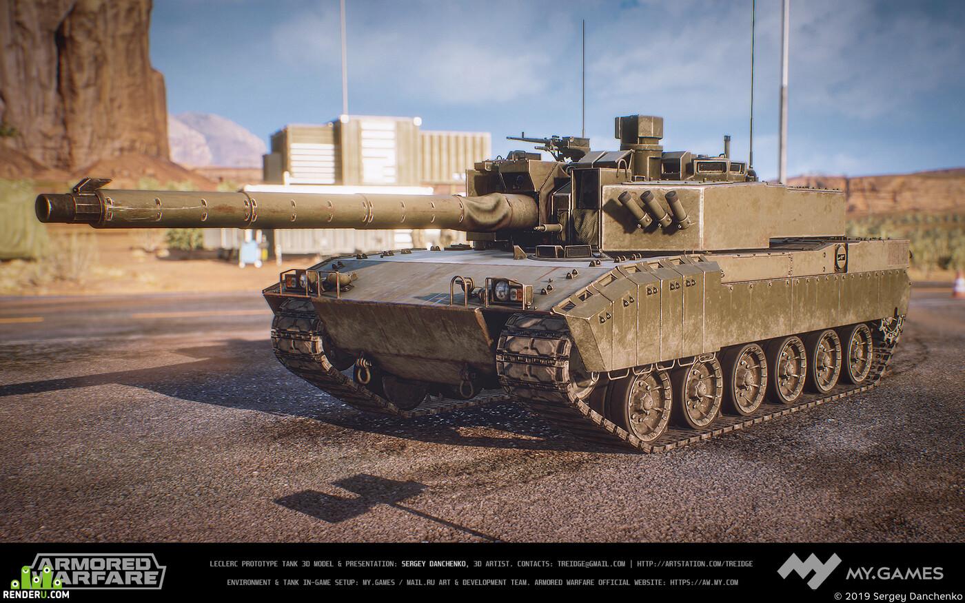 Digital 3D, Transport & Vehicles, weapons, Tanks, Armored Vehicle, gun