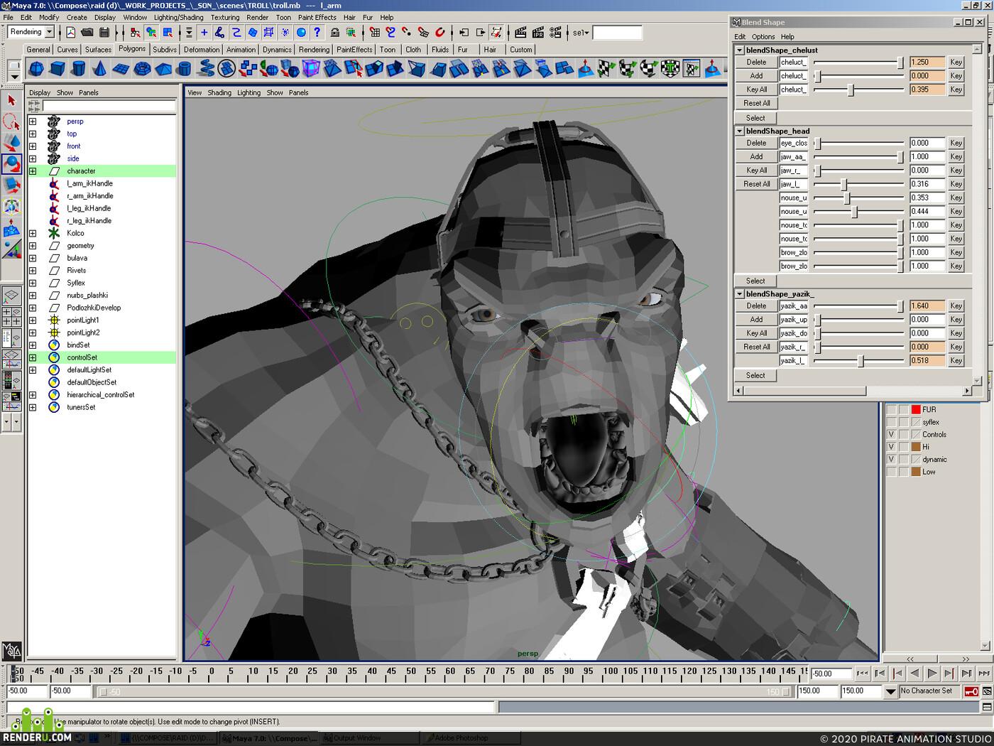 Concept Art, 3d modeling, RenderMan