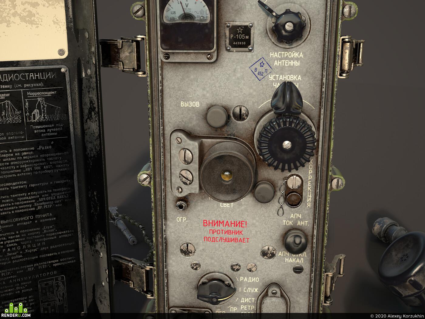Portable VHF radio, Radio, military, Soviet Union