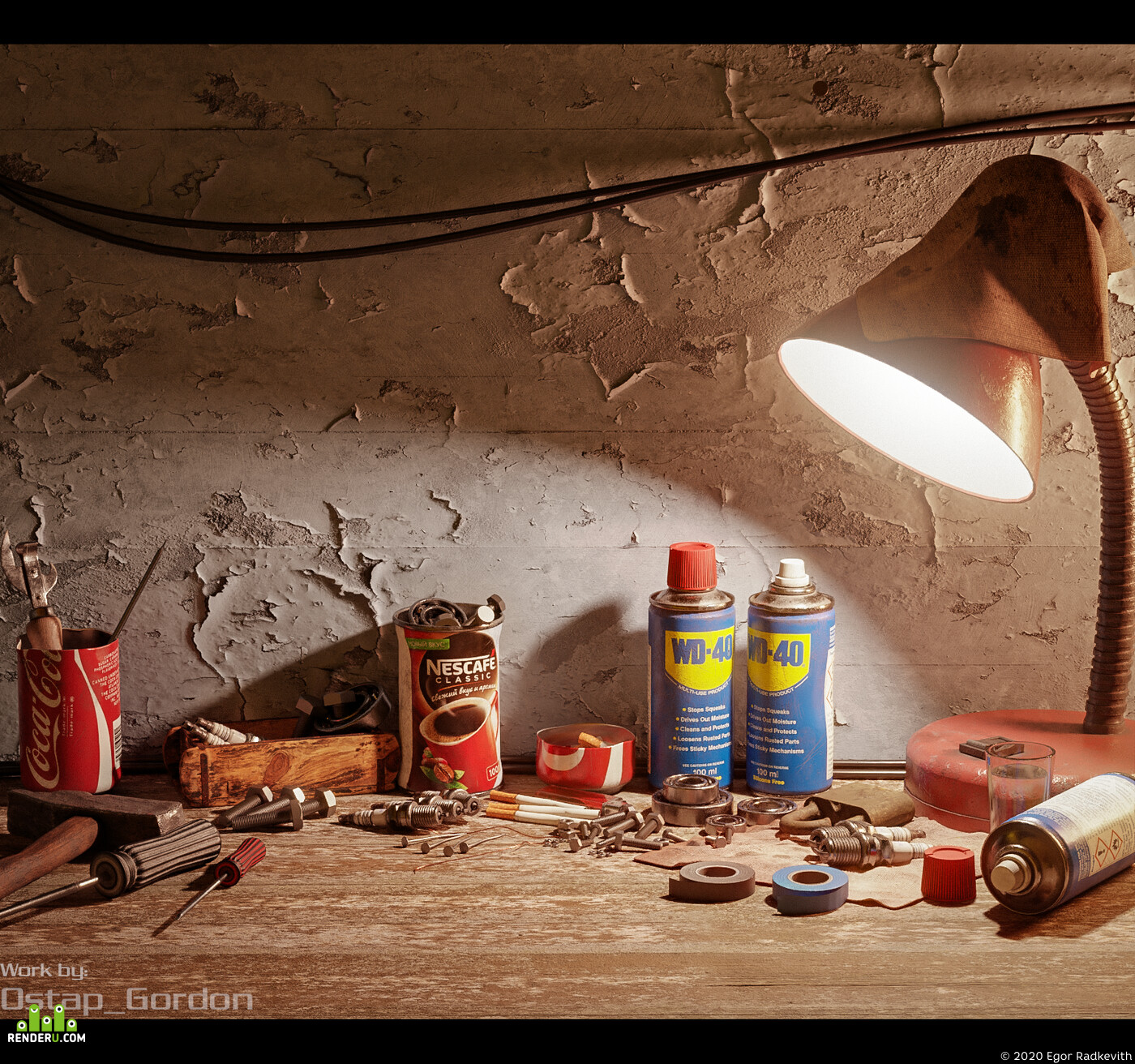 game, props, realism, WD40, garage, Russia, ussr, Game Ready Asset, free, Blender