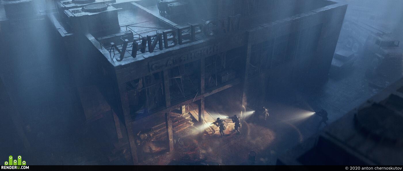 Concept Art, virus, postapocaliptic, postapocalypse, skeleton, abandoned, Abandoned city, environment, Characters