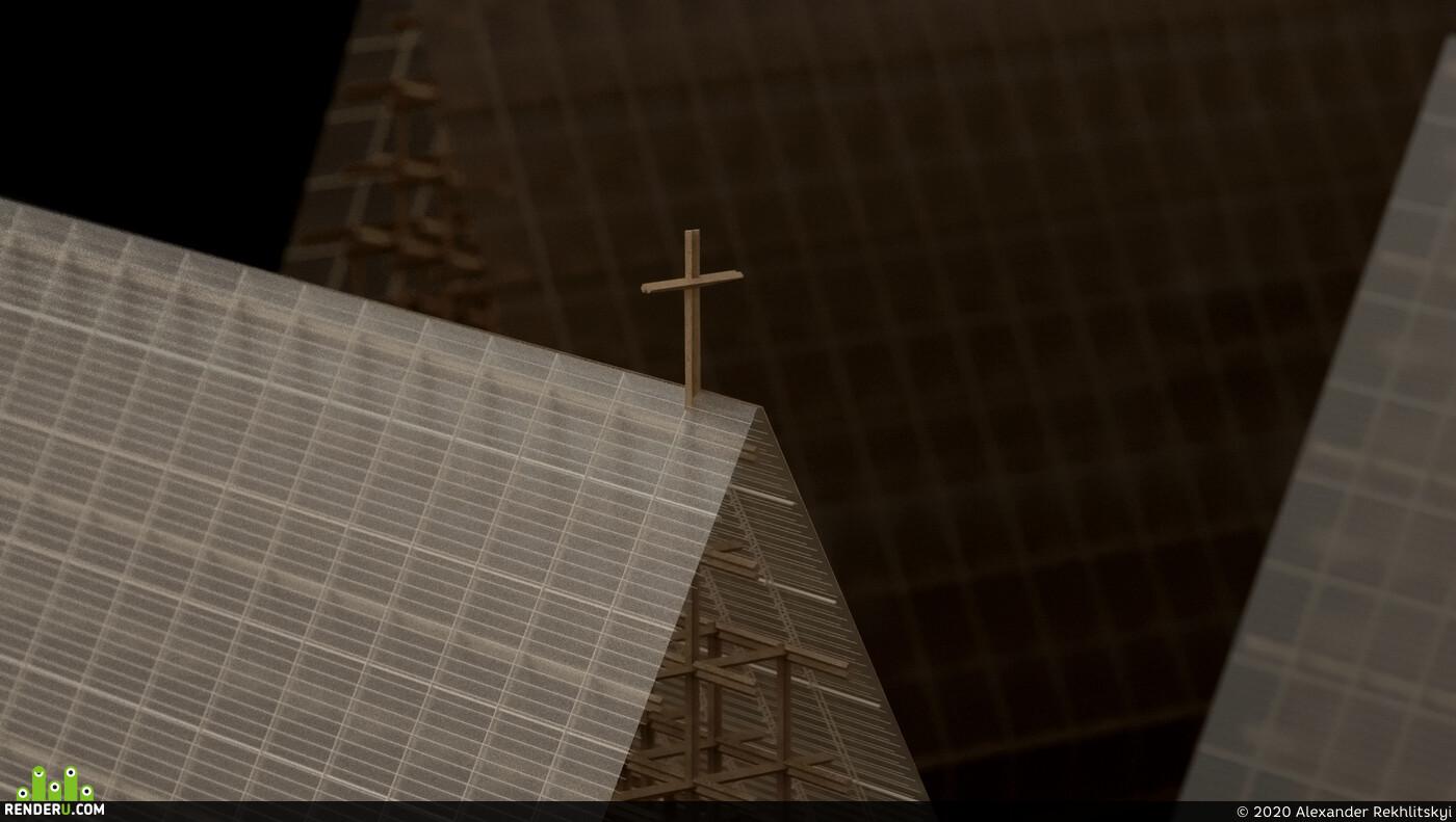 визуализация, архитектура, интерьер, корона, архвиз, архитектура 3д архитектура визуализация архитектурная визуализация 3ds Max Corona Renderer Экстерьер, 3D архитектура архитектурная визуализация визуализация, архитектурная концепция, церковь, дерево