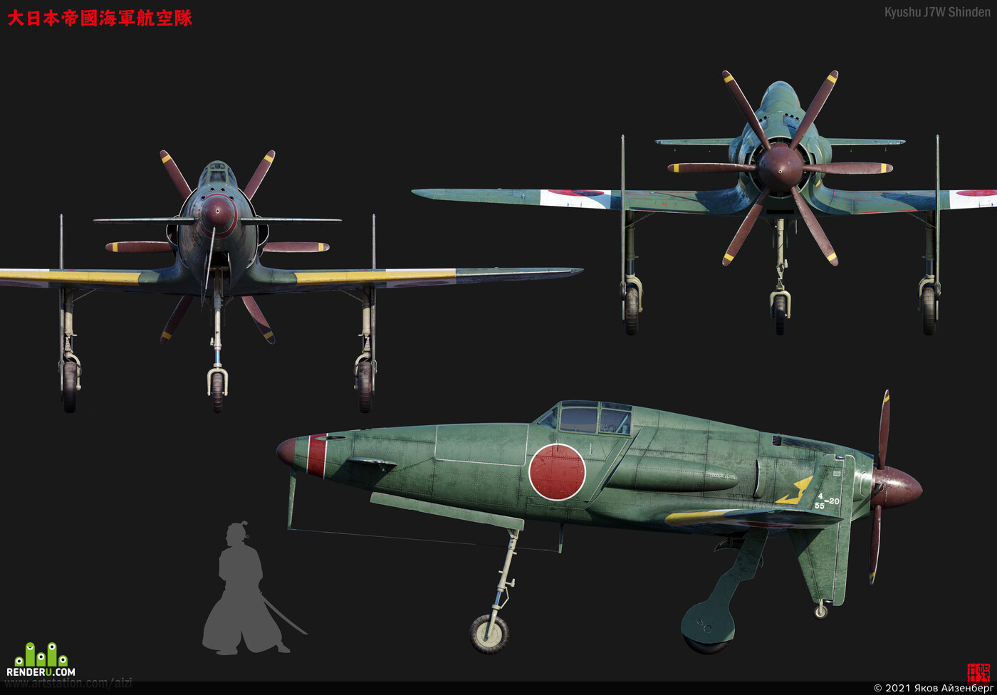 warplane, airwar, plane, fighter, Japan, WWII vehicles, World War II