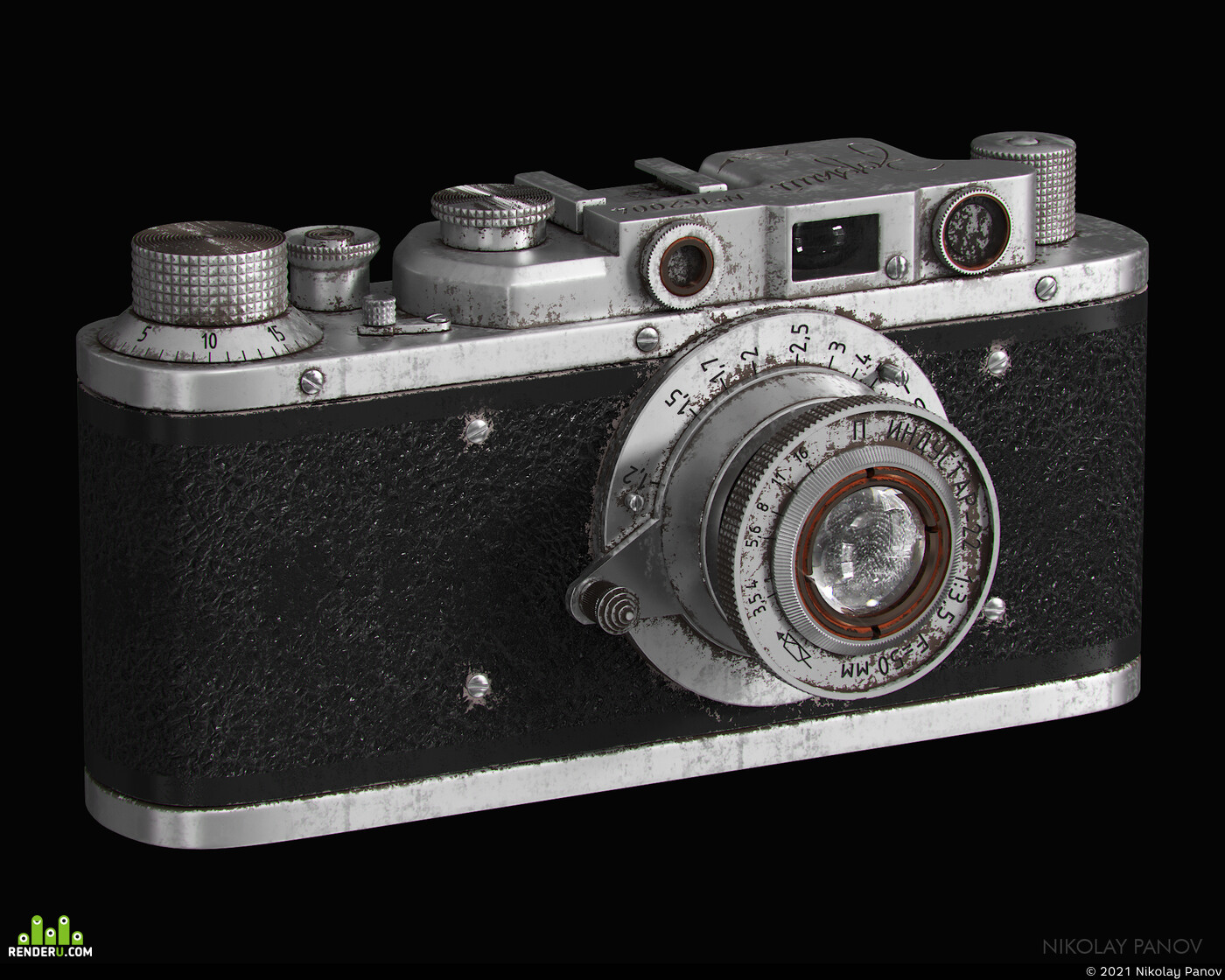 Фотоаппарат, зоркий