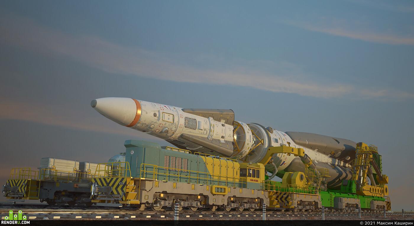 Космический корабль, Космос, вагон поезда